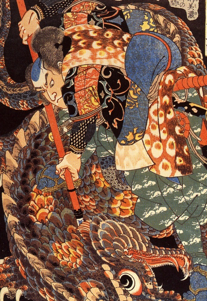 Miyamoto_Musashi_killing_a_giant_nue
