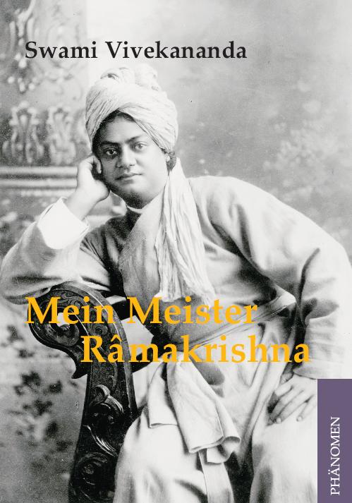 Ramakrsihna_2007